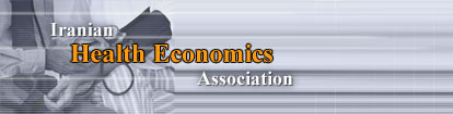 Health Economics Association of Iran